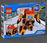 """Детский конструктор """" Робокар Поли."""" Трансформеры Робокар Поли."""