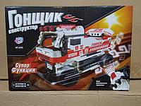 Машинка-конструктор с моторчиком типа Лего на ИК управлении Joy Toy 2225