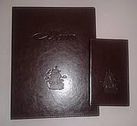 Папка меню и счетница стандартные комплект.