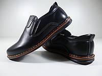 Школьные туфли для мальчика Kellaifeng Размер: 27,28,30,32