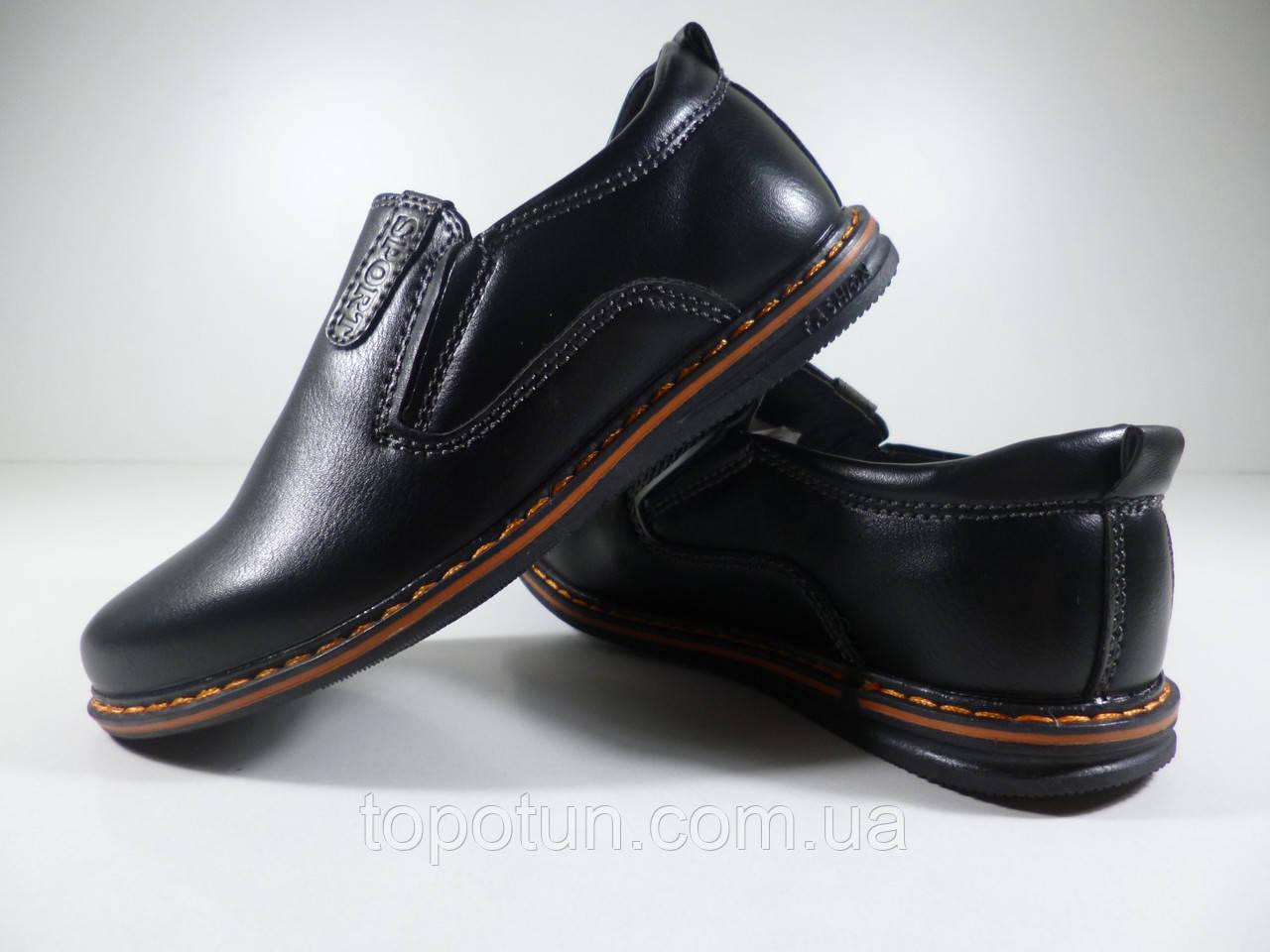 a7292157b Школьные туфли для мальчика Kellaifeng Размер: 27,28,30,32, цена 350 ...
