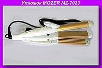PRO MOZER MZ-7023 (3 in 1) Гафрэ,Плойка, выпрямитель, гофре 3 в 1 ProMozer!Опт