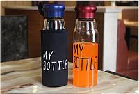 """Бутылка """"My Bottle"""" с чехлом 420 мл стекло"""