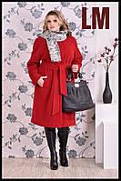 42,44,46,48,50,52,54,56,58, 60,62,64,66,68,70,72,74 Красивое красное всеннее женское пальто батал
