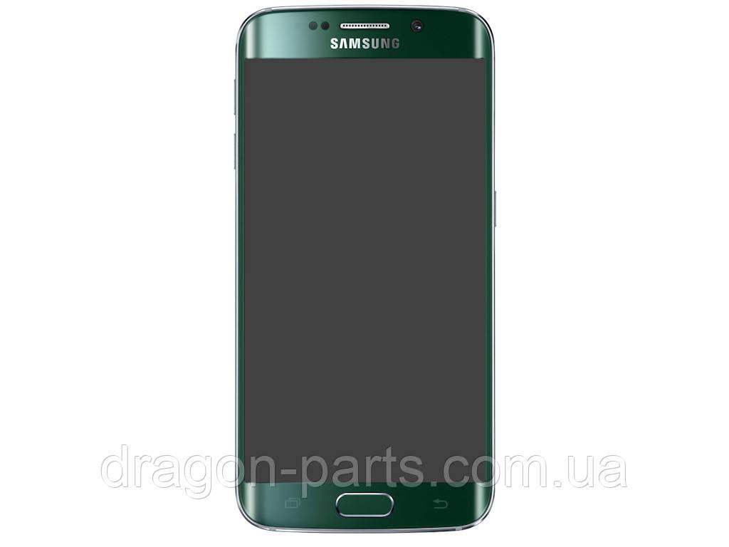 Дисплей Samsung G925 Galaxy S6 Edge с сенсором Зеленый Green оригинал , GH97-17162E