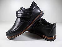 Школьные туфли для мальчика Kellaifeng. Размер: 27-32