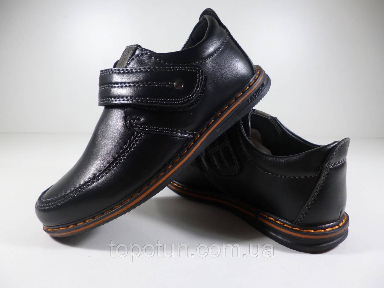 097e59c0d Школьные туфли для мальчика Kellaifeng. Размер: 27-32 - Интернет-магазин