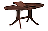 Стол обеденный Avana