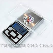 Карманные ювелирные электронные весы 0,01-200 гр, фото 3