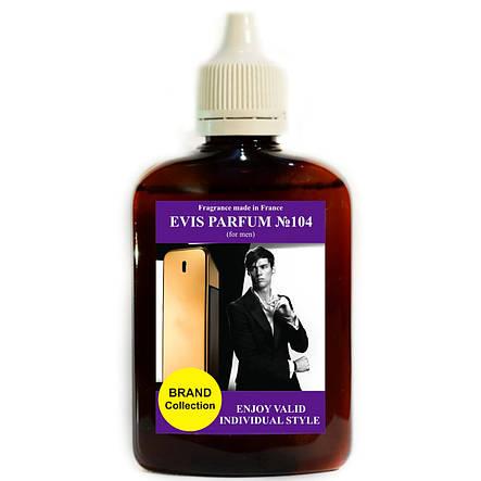 Наливная парфюмерия №104 (тип запаха 1 Million), фото 2