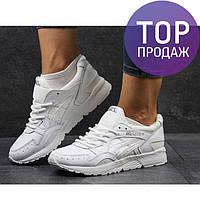 78c999dacfb610 Женские кроссовки Asics Gel Lyte 5, пресс кожа, белые / кроссовки женские  Асикс Гель