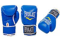 Перчатки боксерские PU на липучке ELAST  (р-р 8-12oz, синий)