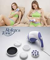 Массажер для тела Relax Tone B250