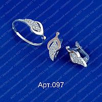 Женский серебряный гарнитур арт.097 с напайками золота 375 и белыми фианитами