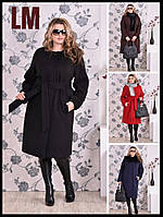 62,64,66 размера, Красивое черное,красное весеннее женское пальто батал демисезонное с воротником
