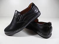 Школьные туфли для мальчика Horoso Размер: 27-32, фото 1