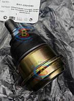 B11-3301040 Шаровая опора B11 (Оригинал) задней подвески Chery Eastar/Истар, фото 1