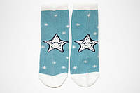 Детские носочки Звездочка Н0007