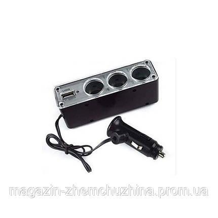 Универсальное автомобильное зарядное устройство HY 0096, фото 2