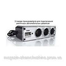 Универсальное автомобильное зарядное устройство HY 0096, фото 3