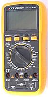 Мультиметр универсальный VC9805