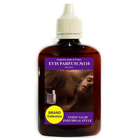 Наливная парфюмерия №110 (тип запаха  Euphoria Essence Men)  Реплика, фото 2