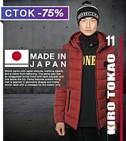 Японская зимняя теплая куртка Kiro Tokao - 8815