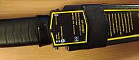 Ручной металлодетектор Super Scanner MD-3003B