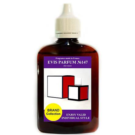 Наливная парфюмерия . №147 (тип запаха Live)  Реплика, фото 2