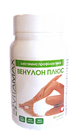 Венулон Плюс (Venulon Plus) 60 кап.- Витамакс