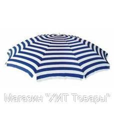 Зонт пляжный, диаметр 1.8м МН-0037!Опт, фото 2