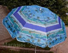 Зонт пляжный, диаметр 1.8м МН-0037!Опт, фото 3