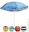 Зонт пляжный, диаметр 1.8м МН-0037!Опт, фото 5