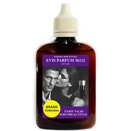 Наливная парфюмерия №112 (тип запаха Code )  Реплика, фото 2