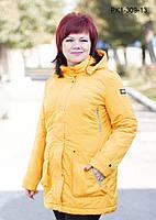 Женская утепленная куртка на синтепоне цвет горчица размер 44-54