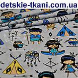 Ткань польская с маленькими индейцами, цвет синий на сером фоне №858, фото 3