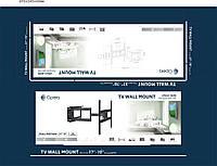 Подвес настенный для TV LPA13-462