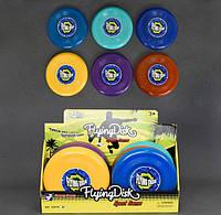 Фрисби диск летающая тарелка