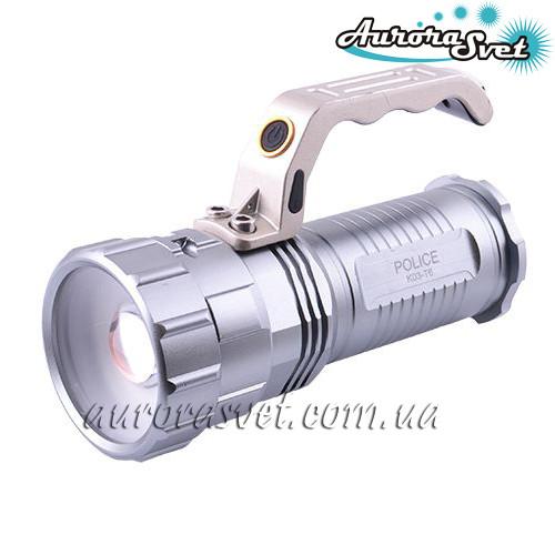 Фонарь аккумуляторный AuroraSvet-10 ручной. LED фонарь. Светодиодный фонарь.