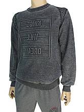 Сірий чоловічий светр Rake Concept 5315