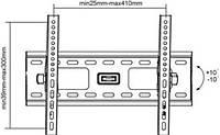 Подвес настенный для TV PLB-33S