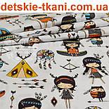 Отрез ткани с маленькими индейцами, цвет серый на белом фоне (№859), размер 52*160, фото 2