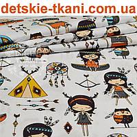 Ткань с маленькими индейцами, цвет серый на белом фоне (№859)