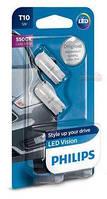 Габаритные светодиодные лампы Philips Vision LED 5500K W5W T10 12V 1W