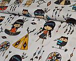 Ткань с маленькими индейцами, цвет серый на белом фоне (№859), фото 3