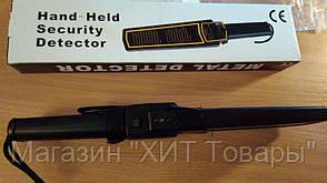 Ручной металлодетектор Super Scanner MD-3003B, фото 2