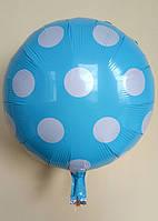 Фольгированные шарики в горошек 45 см Balloons Голубой