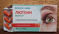 Лютеин форте - усиленный состав, поддержка зрительного аппарата при нагрузках и возрастных изменениях, 30 капс