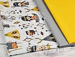 Отрез ткани с маленькими индейцами, цвет серый на белом фоне (№859), размер 52*160, фото 6