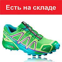 5787fc4f Кроссовки для бега по бездорожью женские Salomon Speedcross 4 CS